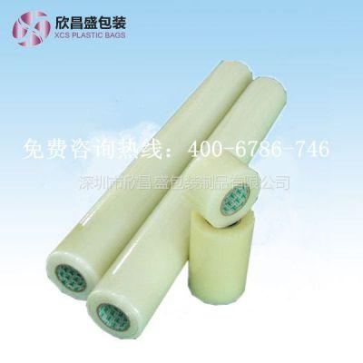 供应长期供应欣昌盛塑胶厂PE塑料膜防刮花防水