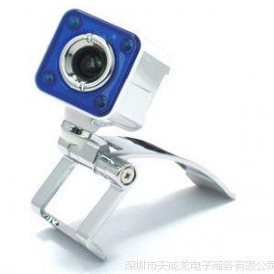 供应太空王摄像头 电脑高清视频 USB免驱视频+麦克风+折叠金属底座