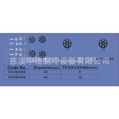 供应空调配件  橡胶垫 橡胶减震垫  减震器