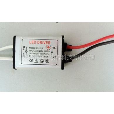 供应3*1W  驱动投光灯、泛光灯等、过CE认证 标准EMC 防水LED电源