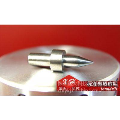 供应厂家供应标准型热熔钻|钨钢热熔钻|钻头