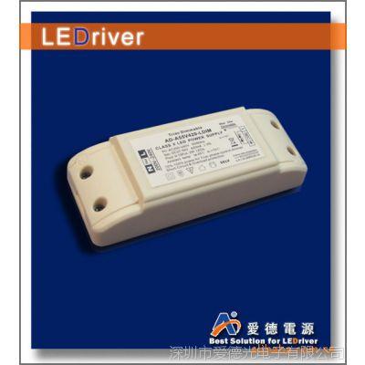 大量NXP SSL2101T 大功率LED 可控硅调光驱动电源模块 搞PFC