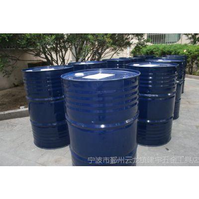宁波工厂配送批发高浓度皂化油,切削液,润滑油,液压油等