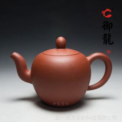 御龙紫砂 宜兴紫砂 厂家批发 特价茶具  清水美人肩紫砂