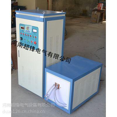 无锡锻造圆钢专用超音频锻造炉超锋超音频锻造炉低价促销
