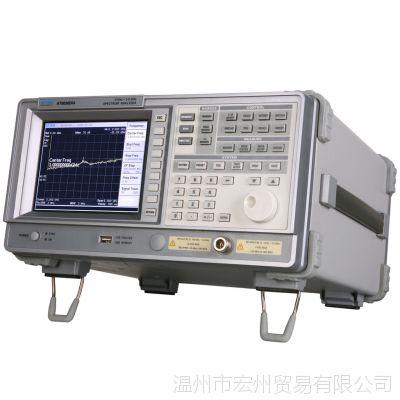 深圳安泰信,ATTEN,AT6030DM,数字存储频谱分析仪带标准信号源