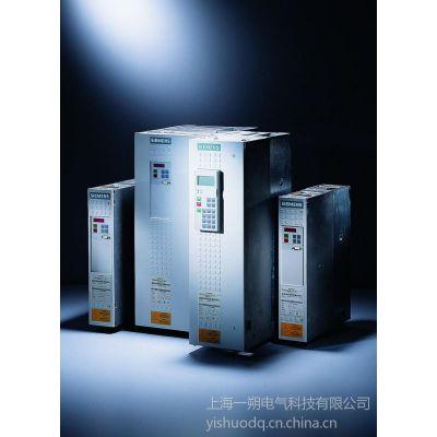 供应6SE6430-2UD34-5EB0  西门子变频45KW华东总代理商底价现货