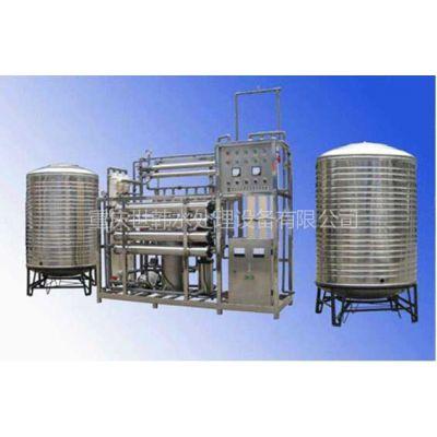 供应重庆渝北水处理设备-渝中反渗透设备-江北软化水设备