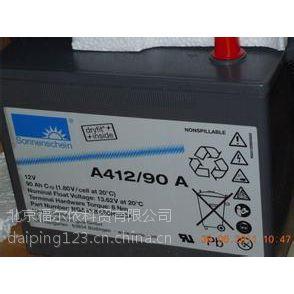 南通德国阳光a412/90a蓄电池销售代理