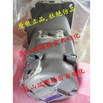 供应TOKYO KEIKI东京计器叶片泵SQP432-60-35-17-86DCB-18