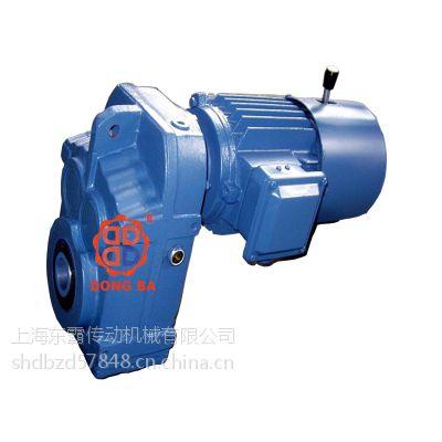 上海畅销减速机专卖店,哪里能买到价格合理的平行轴斜齿轮减速机