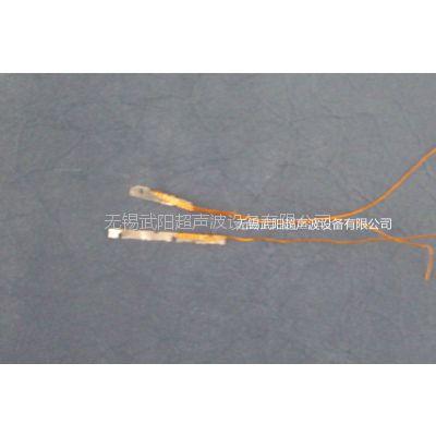 供应无锡武阳超声波线束接线端子焊接机、超声波线束焊接机