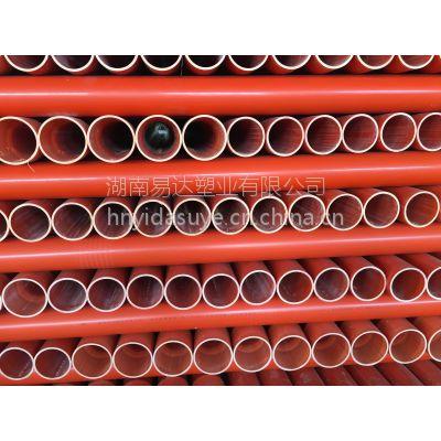 隆回电力管/洞口CPVC电力管有什么厂家/易达塑业CPVC管质量稳定可靠