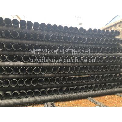 湖南PE波纹管厂家易达塑业品种规格齐全价格低