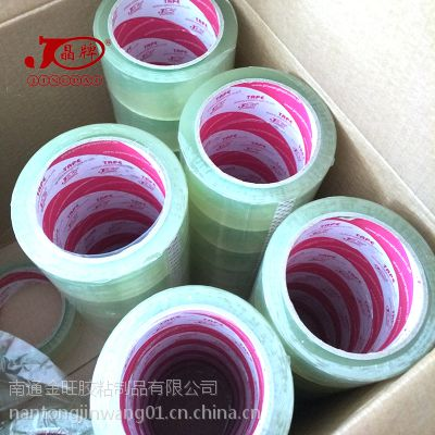 南通金旺胶带厂家供应办公用品晶牌4.8cm*60m超透明可加工定制opp胶带