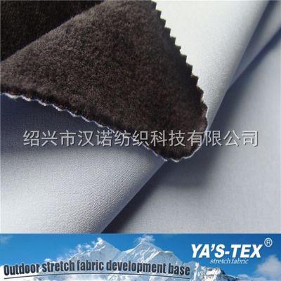 涤纶四面弹贴TPU复合短毛绒 功能性防水面料