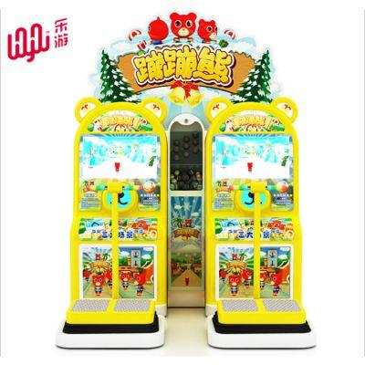 乐游动漫儿童投币游戏机蹦蹦熊儿童游艺机小型儿童乐园游乐设备