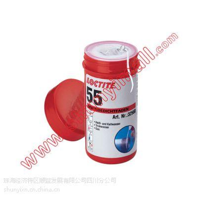 乐泰 Loctite 595/ 596/587 平面密封硅橡胶