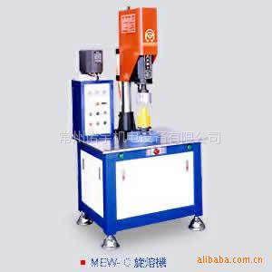 供应超音波、超声波尼龙件惯性摩擦焊机