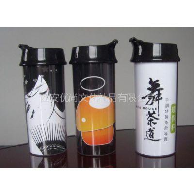 供应西安广告杯批发,西安广告杯定制,西安塑料杯制作