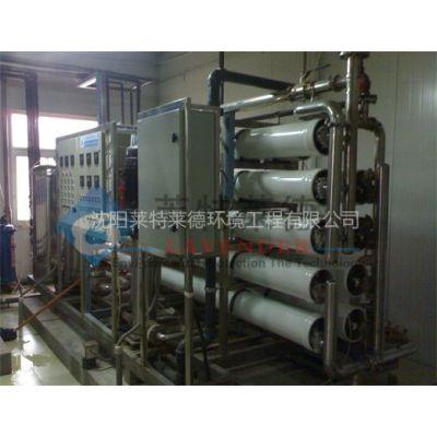 供应沈阳3吨双级反渗透水处理设备报价-2013技术 .