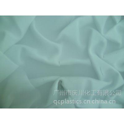 供应PVC灯箱布、灯罩片、亚克力冲花膜
