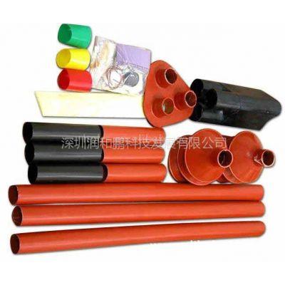 供应优质三芯热缩电缆头 户外电缆终端头 电缆附件