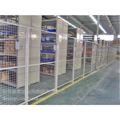 车间隔离防护网厂家仓库护栏网仓储隔离网