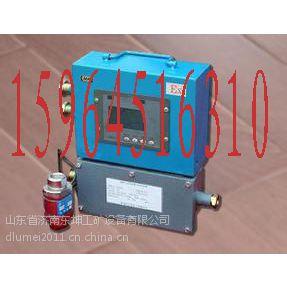 东坤牌贵州六盘水张力传感器ZJK127张力传感器