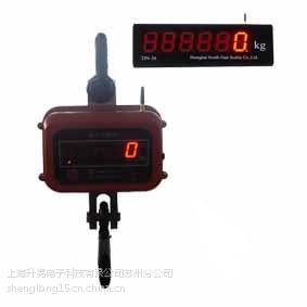 上海东南大屏幕电子吊秤,精度高,红字显示。