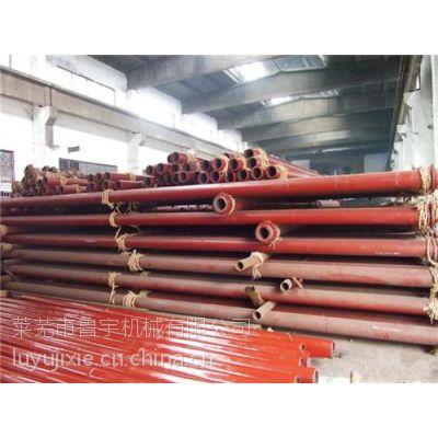 山西陶瓷内衬复合管、鲁宇机械、陶瓷内衬复合管规格
