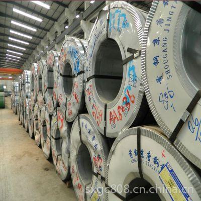 天津镀锌板批发、镀锌风管加工——天津韶新镀锌板