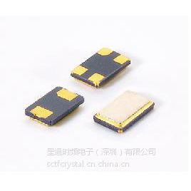 供应星通时频5032封装16MHZ负载电容20PF无源晶振SCTF品牌