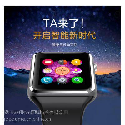 【老人心率手表定位智能手表】电商爆款 价格 厂家