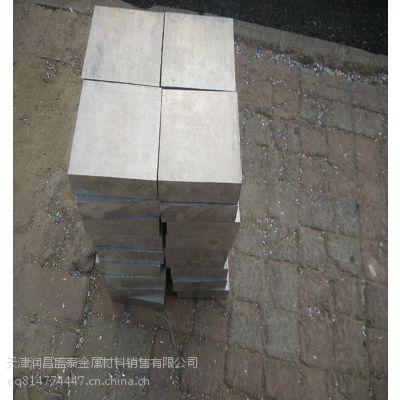 天津国标5系合金铝板,5052铝板切块,切割各种规格铝块