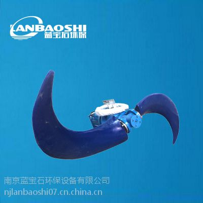 潜水推流器 水下推进器 潜水推进器 蓝宝石厂家直销 功率1.5kw