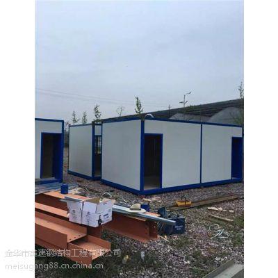 美速钢结构声名远扬(在线咨询),温州集装箱,集装箱房