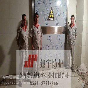 销量好的放射防护门推荐 |大庆放射防护门