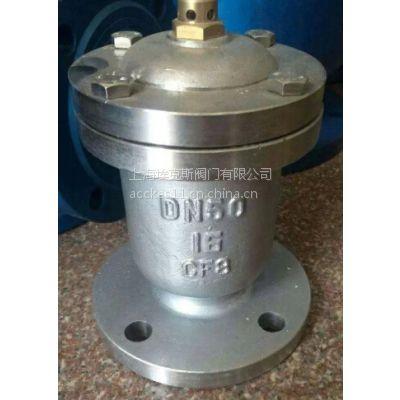 供应上海QB1-P1型单口排气阀,QB1法兰排气阀