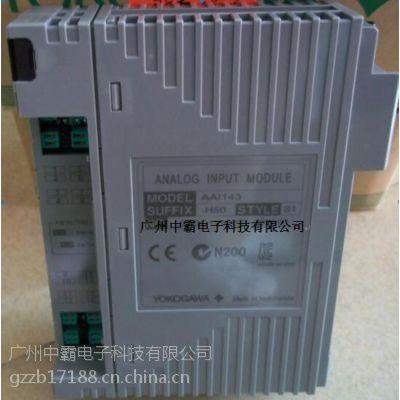 AAI543-H50