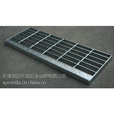 供应天津钢格板,天津沟盖板厂家,天津楼梯钢格板踏板