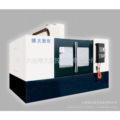 供应卧式加工中心 型号XK758 数控铣床 加工中心cnc 数控机床
