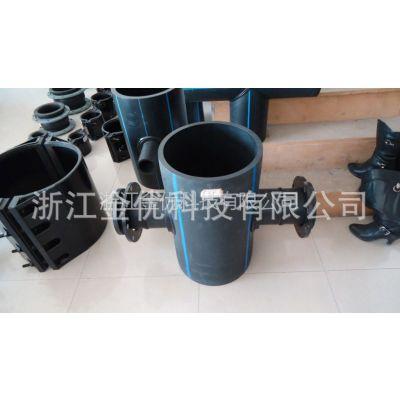 供应厂家直销PE热熔对接异径四通法兰带片(鞍型) 塑料四通 pe接头