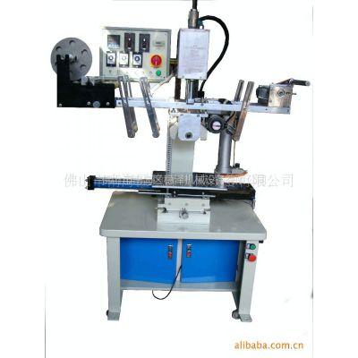 供应WE25-2016实用型平圆两用热转印机