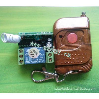 供应12伏单路固定码遥控开关,迷你型12V单路控制器
