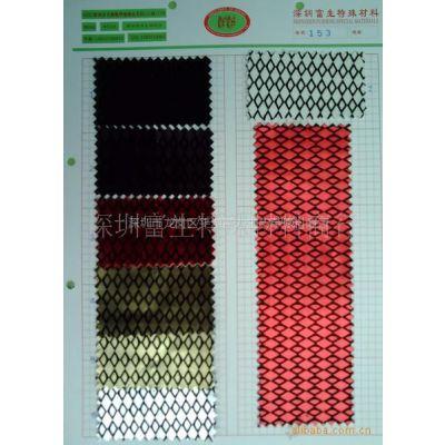 供应厂家直销PU合成革,PVC合成革,人造革,皮革,软包革,装饰皮革