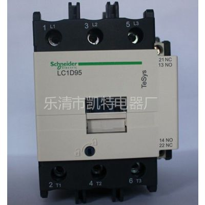供应施耐德交流接触器LC1-D38