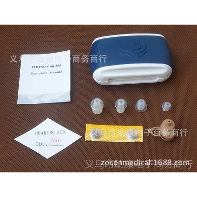 专业外贸出口批发 迷你型助听器 声音放大器 hearing aid