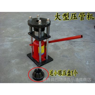 农用汽油机打药泵喷雾器高压胶管专用快速压管机扣压锁紧器13/8.5