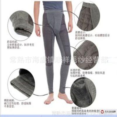 2013新款羽绒裤 羽绒男裤批发 男士保暖裤 加厚款 厂家直销